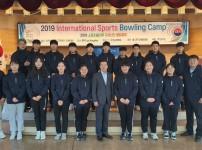 2019 스포츠꿈나무 국제선진 볼링캠프(20…